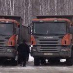 Профессиональный союз перевозчиков Сибирского региона