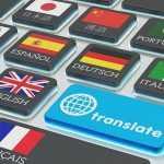 Бюро технических переводов
