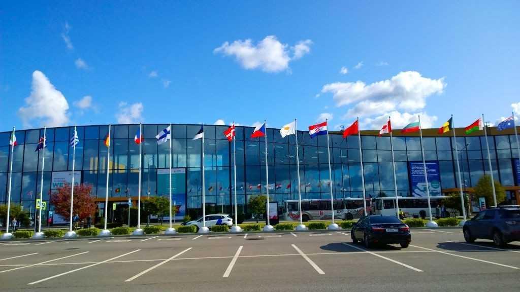 INDUSTRIALEXPO UZBEKISTAN 2012
