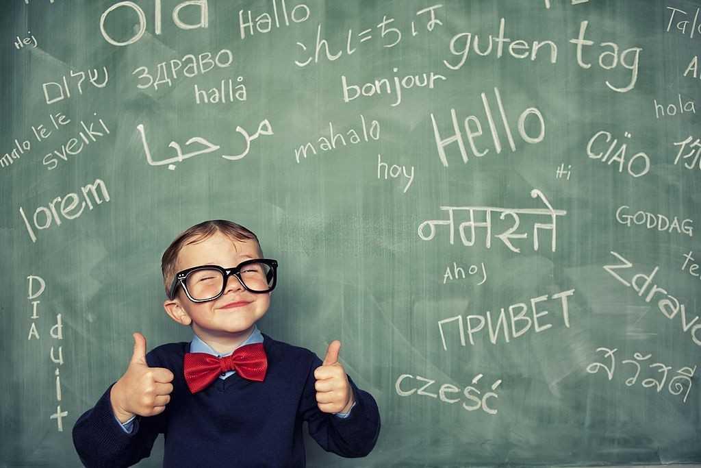 изучение разговорного английского языка