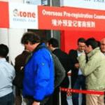 выставка камня в китае
