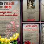 Печать дипломов в Новосибирске