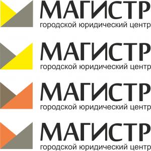 Магистр | Городской юридический центр
