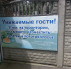 Завод по производству ссс 019