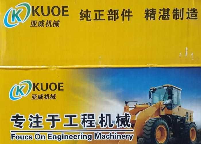 Ремонт китайских КПП и двигателей склад запчастей